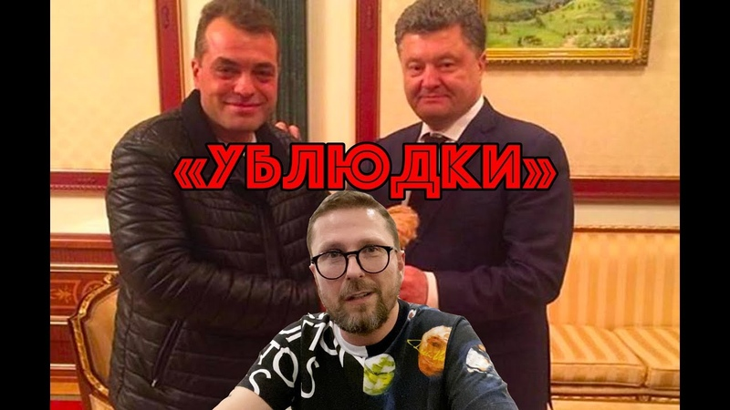 Бирюков и реакция каналов Пети