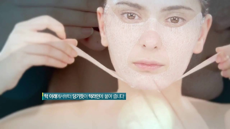 Yu r thread lifting mask how to use