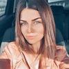 Viktoria Kabirova