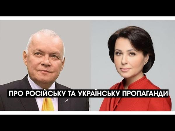 ЩНВ Чому російська пропаганда змогла, а українська... не дуже.