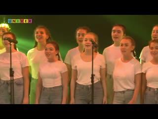 Пасош - Лето (исполняет хор КФУ ИМО)