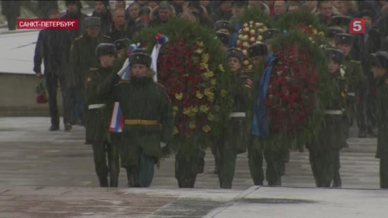 Секретарь Совбеза РФ Патрушев почтил память погибших в годы блокады Ленинграда