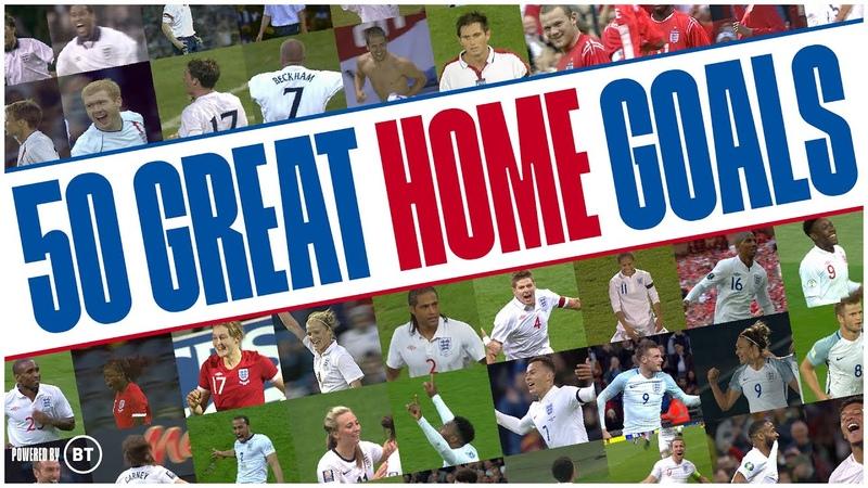Сборная Англии Лучшие голы в домашних матчах