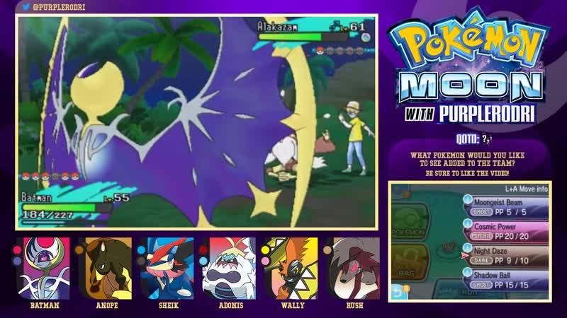 PurpleRodri Let's Play Pokemon Sun and Moon Part 33 Poni Plains смотреть онлайн без регистрации
