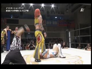 DASH Chisako, Mayu Iwatani & Sendai Sachiko vs. Dragonita, Heidi Lovelace & Hudson Envy