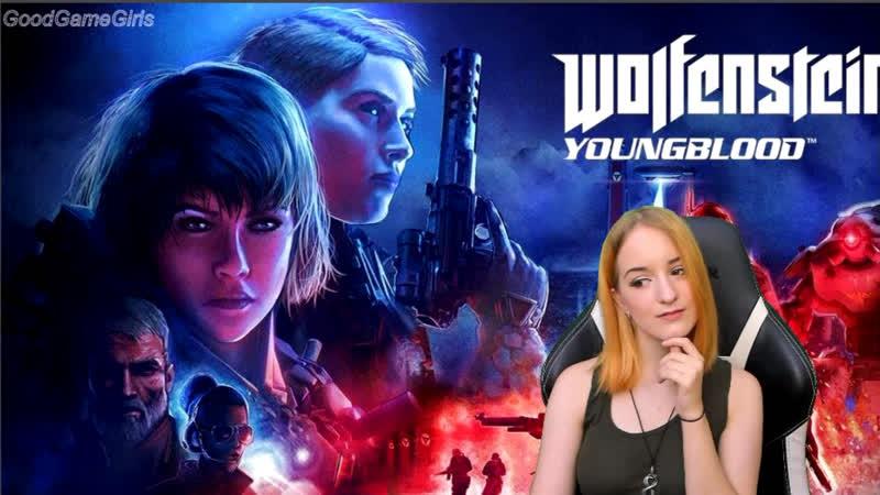 В поисках отца Wolfenstein Youngblood 2