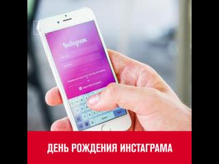 Подборка самых необычных инстаграм-аккаунтов - москва fm
