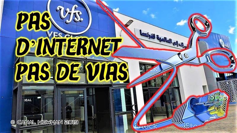 Pas d'Internet Donc Pas de VISA Schengen Incroyable Mais Vrai