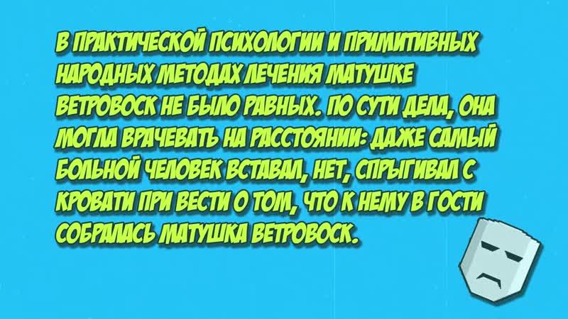 КрасКом Терри Пратчетт и объёмные герои Плоского Мира