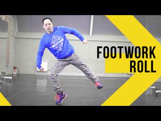 ТАНЦЕВАЛЬНЫЕ ДВИЖЕНИЯ НОГАМИ | Footwork tutorial for waving and hip hop dance