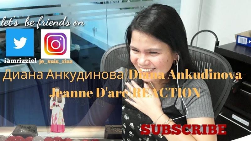 Диана Анкудинова Diana Ankudinova Jeanne D'arc REACTION