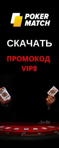 Poker менеджер для android application