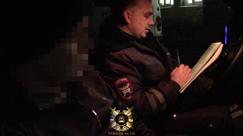 На Ставрополье водитель 180 раз за 2 года нарушил скоростной режим
