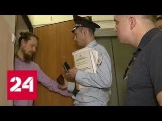 """Закрывается, но не сдается: москвичи пожаловались на """"дискретный"""" интим-салон - Россия 24"""