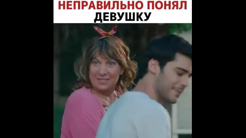 Turk hayati InstaUtility 00 B86elgbAPU9 11