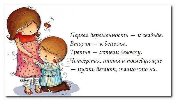 Картинки с беременными со стихами
