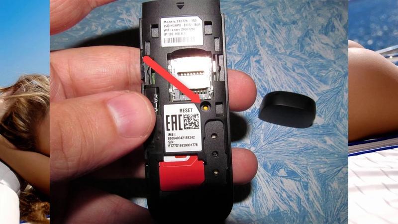 4G-модем-роутер Huawei E8372h-153 - адаптация под МТС Тарифище (прошивка, смена IMEI, фиксация TTL)