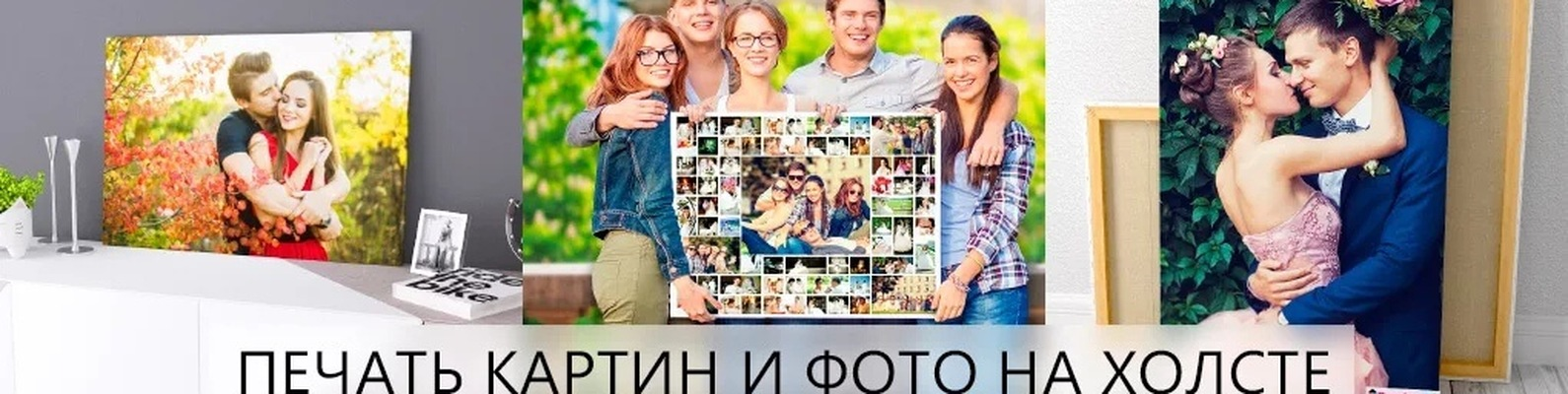 Распечатка фото в нижнем новгороде