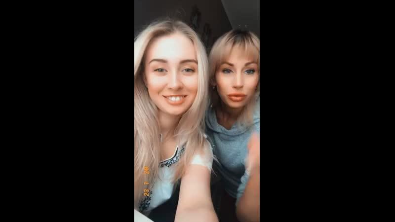 Катя и Виолетта