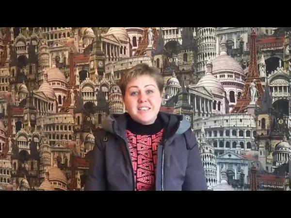 Покупатель Радченко Светлана Юрьевна Покупали 1к квартиру Агент Светлана Евдокимова