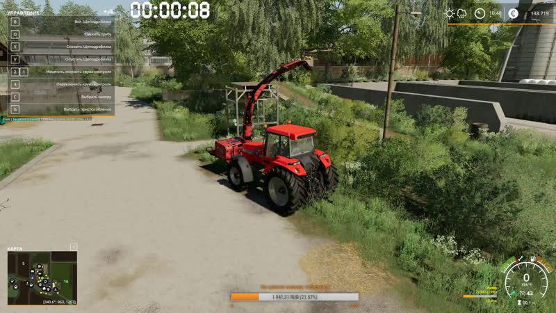 Farming Simulator 19. Hof Bergmann v1.0.0.4. Режим Кооп с производствами 8.