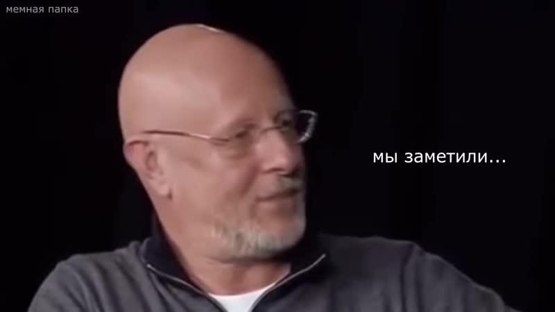 Мемная Папка МУД ГОБЛИН