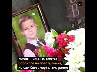 Самый юный герой россии