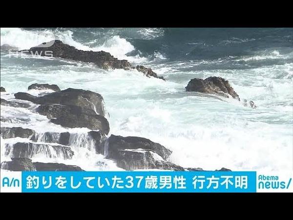 海岸で釣り中に行方不明に 「友人の姿が・・・」と通報(19/08/11)