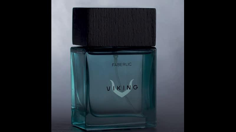 Viking Valkyrie парные ароматы