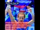 Екатерина Пальцева одержала победу в полуфинале, другая спортсменка Екатерина Дынник завоевала бронзу