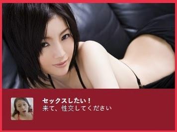 «Датсроботы» против самураев-ботов. Дейтинг в Японии, изображение №1
