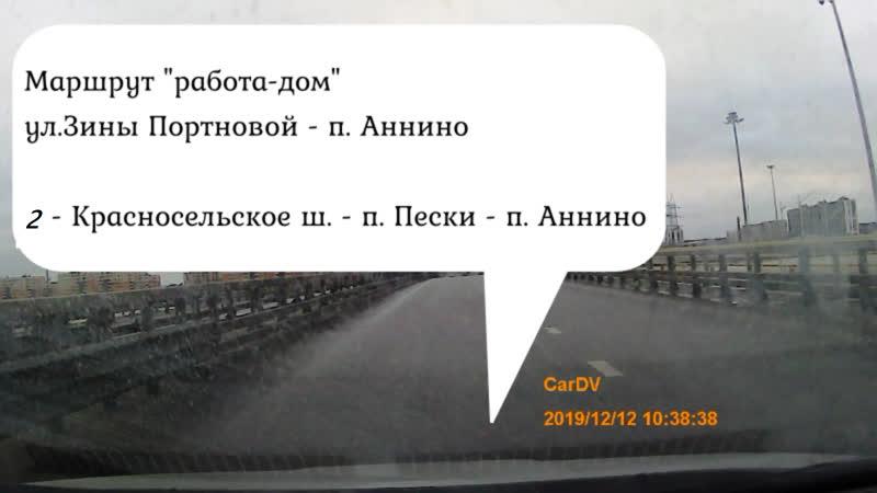 12дек Инна Тиида ВолхонскоеШ Аннино