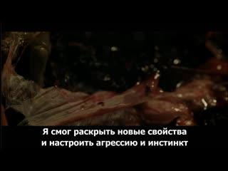 Мои создания будут править Вселенной!  к/ф Чужой - Завет (режиссёрская версия)