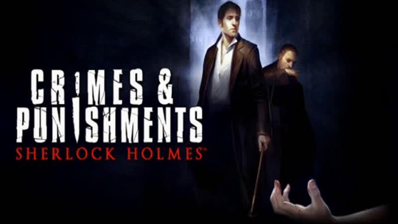 Шерлок Холмс Преступления и Наказания➤5