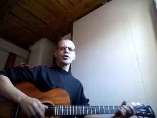 Королева. Геннадий Жаров. cover. под гитару