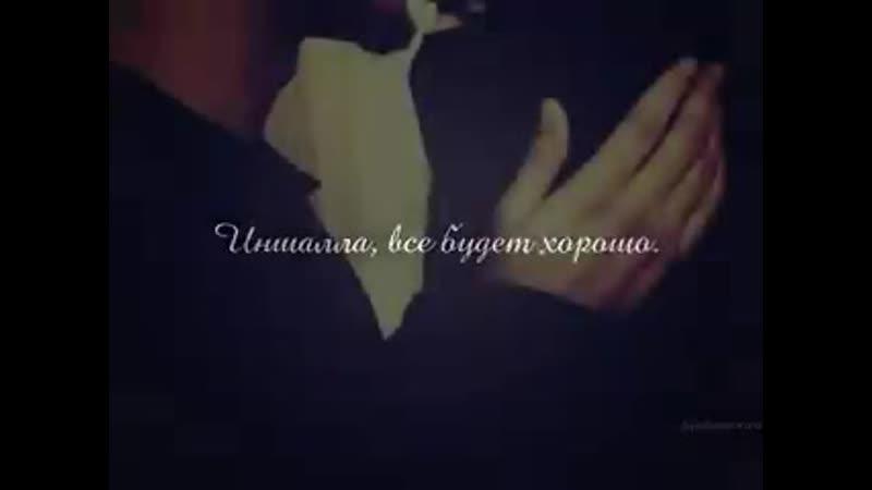 Babek Mamedrzaev Я встретил тебя 2015 240 X 320 mp4