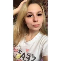 Ксения Хорина