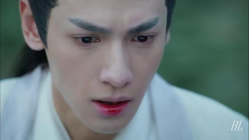 Жунь Юй - Демон   Удушающая сладость, заиндевелый пепел