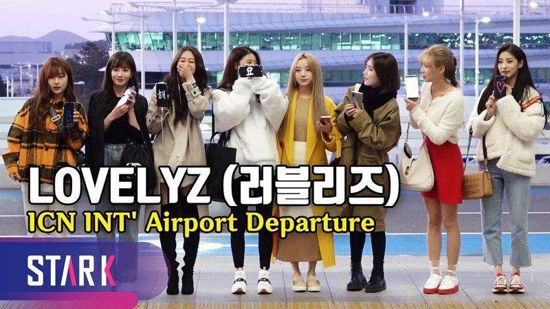 What's the surprise event from Lovelyz 191108 ICN Airport 러블리즈 사랑둥이들이 준비한 깜짝 이벤트는