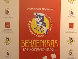 Марий Эл ТВ: В Козьмодемьянске с размахом отметили фестиваль сатиры и юмора Бендериада