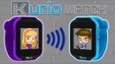 Kurio Watch | Ultimate Smart Watch For Kids | The Stashies