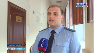 В Соломбальском районном суде рассматривалось дело в отношении хозяев плантации конопли (ГТРК Поморье от )