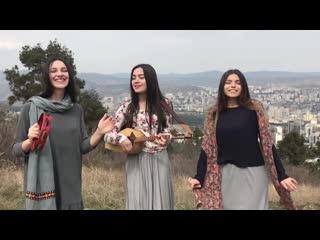 Милые девушки очень красиво поют (trio mandili elia gogo)