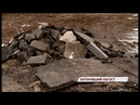 Как на сельском погосте в Ярославле опять размыло дорогу к Осташинскому кладбищу