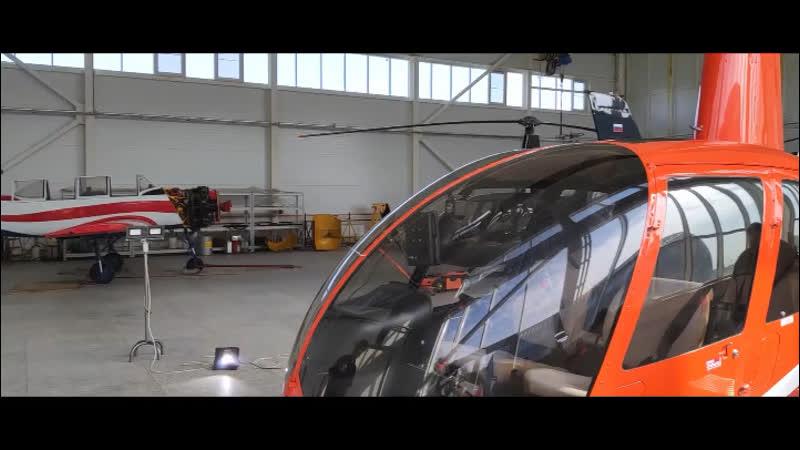 Робинсон R44