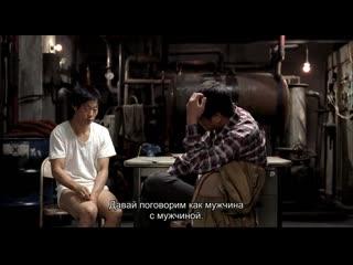 """Fs детали. допрос (""""воспоминания об убийстве"""", пон чжун хо)"""
