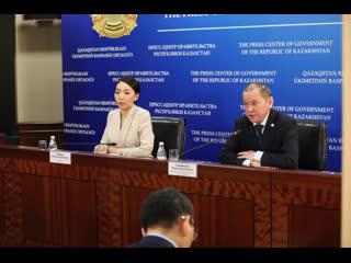 #LIVE  Пресс-конференция о ходе исполнения поручений Главы государства по вопросам социально-трудовой сферы