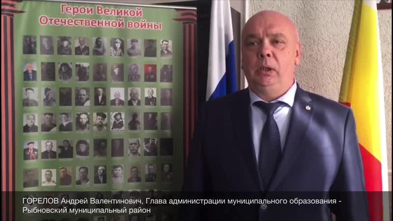 О Герое Советского Союза Александре Ивановиче Пчёлкине