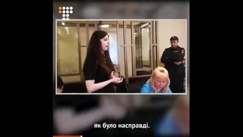 Він побажав усім українським патріотам з гідністю пройти полон політв'язень Павло Гриб в суді Ростова-на-Дону сказав своє останн