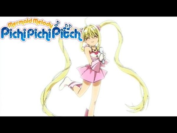 Princeze Sirene Pichi Pichi Pitch Epizoda 1 Suze jednog Bisera